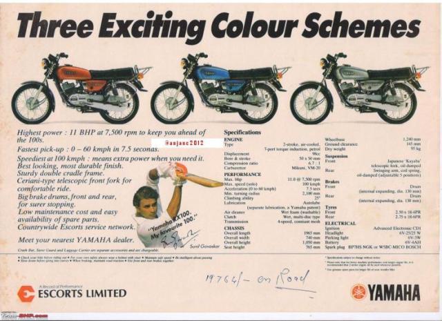 Yamaha RX100 Brochure 3