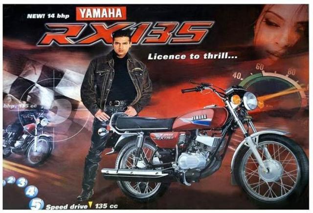Yamaha RX135 5-Speed
