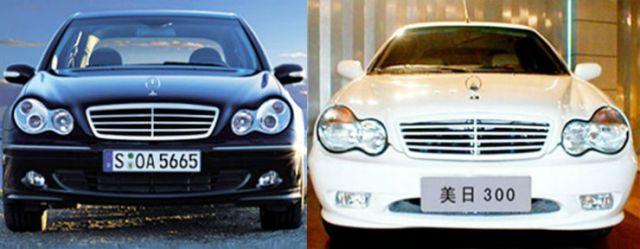 Geely-Merrie-300-Mercedes-C-Class