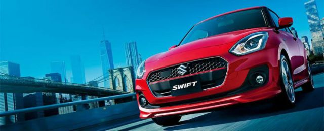 swift new 1