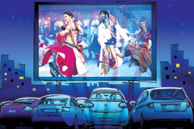 PVR Drive-In Theater