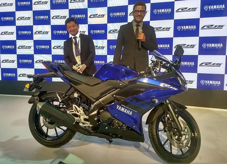 Yamaha R15 v3 india