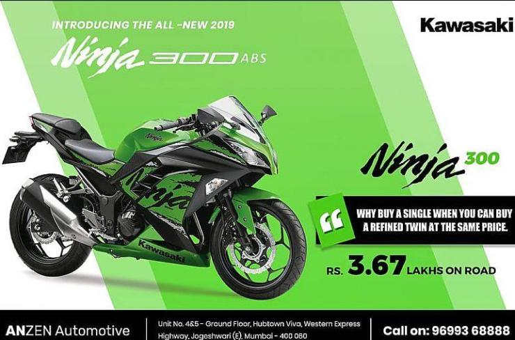 Kawasaki Ninja 300 dealer TROLLS the BMW G 310R – Sandra Wirth