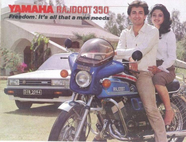 Yamaha Rajadoot 350