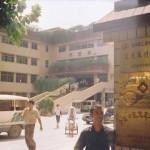 Frank Caruso, L.Ac. Outside NanJing University Hospital