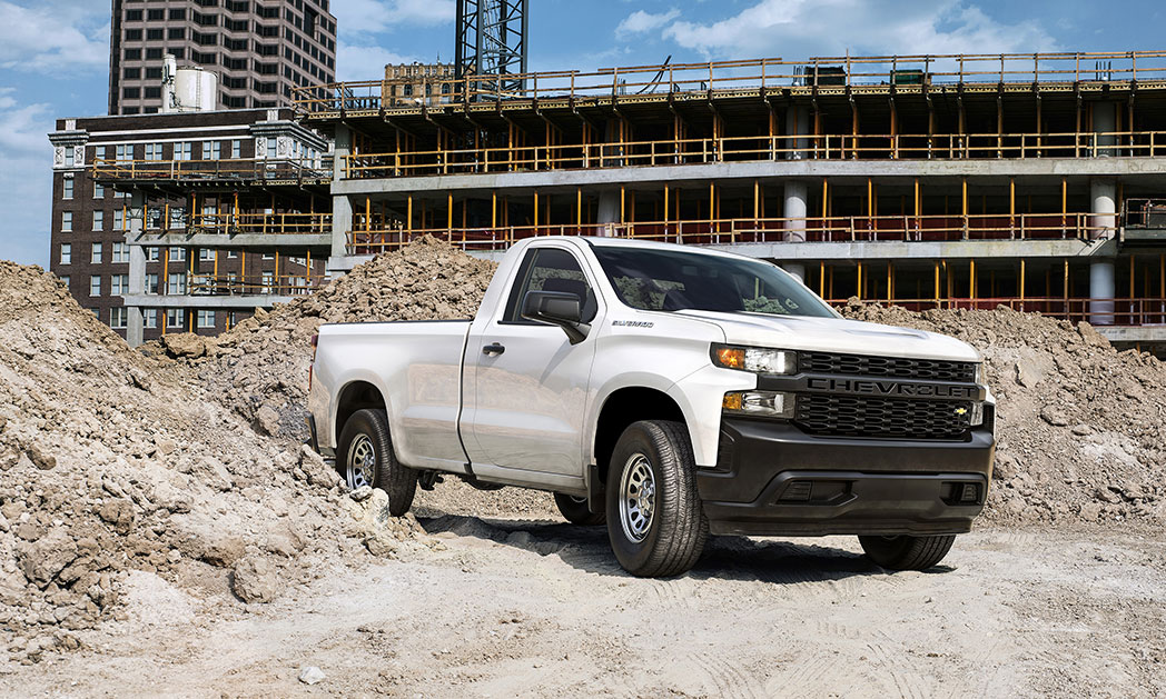 https://i2.wp.com/www.carvisionnews.com/wp-content/uploads/2018/05/2019-chevy-silverado.jpg?fit=1048%2C629&ssl=1