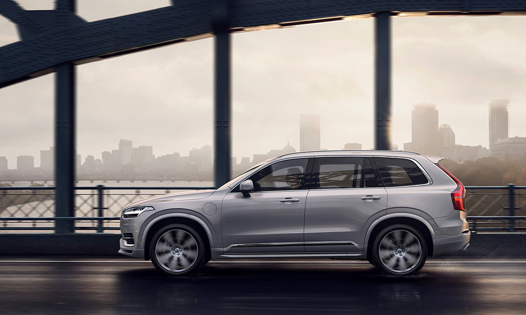 https://i2.wp.com/www.carvisionnews.com/wp-content/uploads/2020/04/volvo-xc90.jpg?fit=1048%2C629&ssl=1