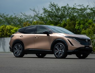 Nissan Ariya All Electric Crossover Competes With Tesla