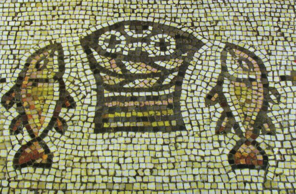Cinque pani e due pesci, mosaico