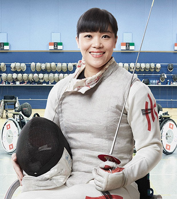 Chui Yee YU (Foto: Reprodução)