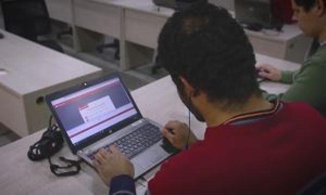 Resultado de imagem para O desafio de usar a tecnologia na inclusão de pessoas com deficiência
