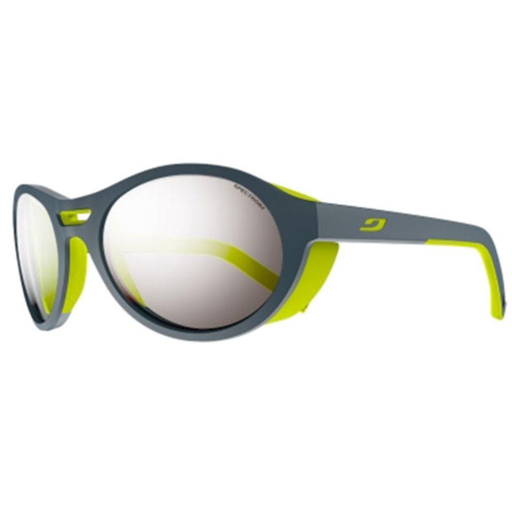 Os Óculos de Sol Tamang da francesa Julbo é para os mais aficionados! 45ed8e5cbd