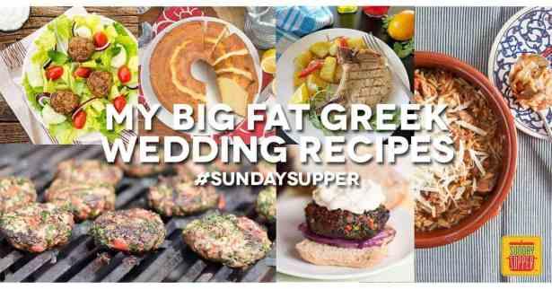 #SundaySupper Greek Food Preview