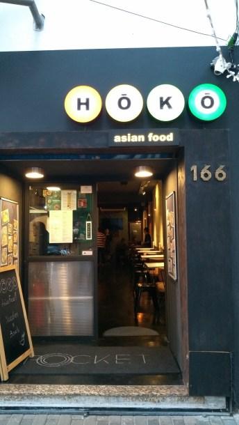 Japão BR Encontro de Blogueiros Hoko Restaurante