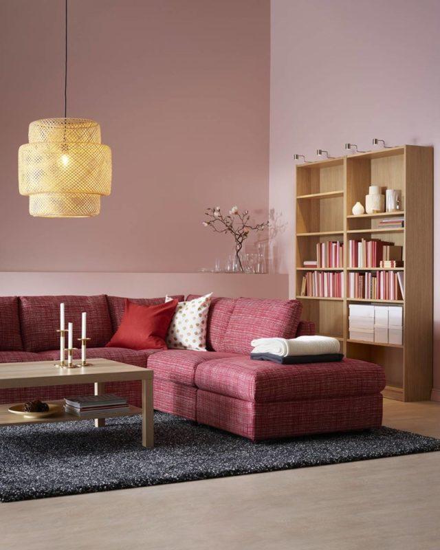 Ikea Nuovo Catalogo 2020