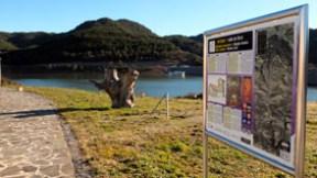 Calzada romana de Arce en Arce-Nagore
