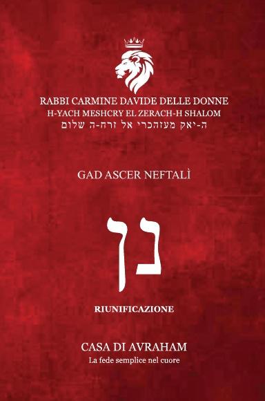 RIEDIFICAZIONE RIUNIFICAZIONE RESURREZIONE – 14 Nun – GAD ASCER NEFTALI