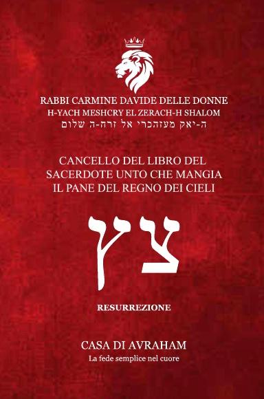 RIEDIFICAZIONE RIUNIFICAZIONE RESURREZIONE – 18 Tsadeh – Cancello del Libro del Sacerdote Unto che mangia il Pane del Regno dei Cieli