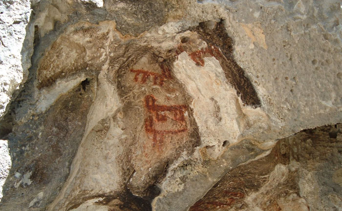 Abrigos rupestres de Fresnedo, Teverga