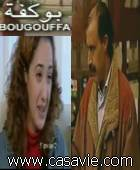 Bougaffa - بوكفة