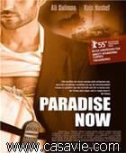 Paradise now - الجنّة الآن