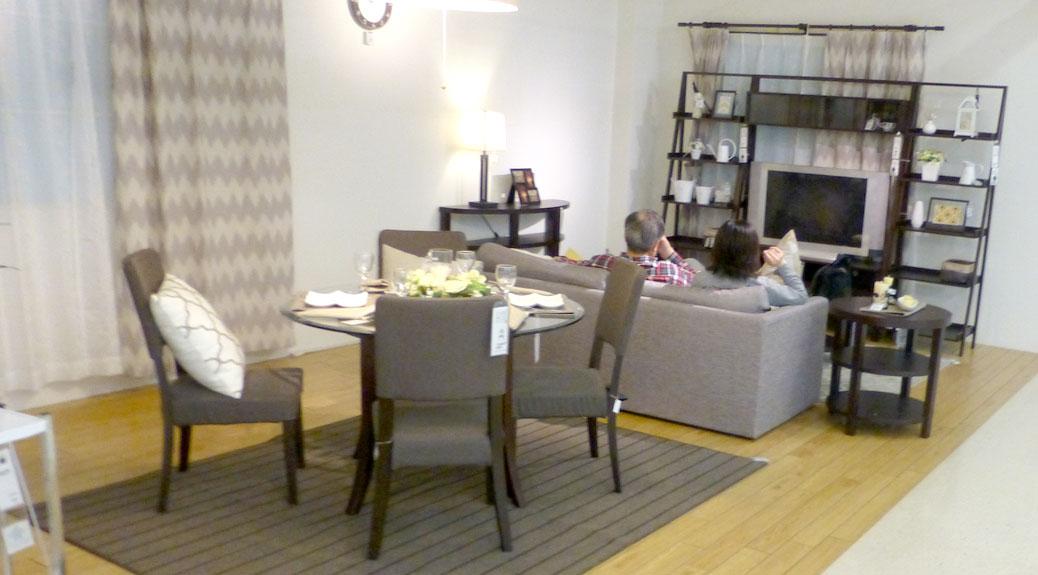 Living room display at Nitori