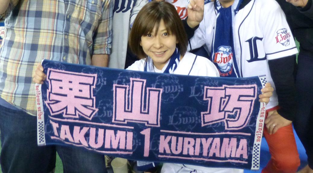 Perhaps the biggest fan of Lions' captain Takumi Kuriyama in all of Saitama