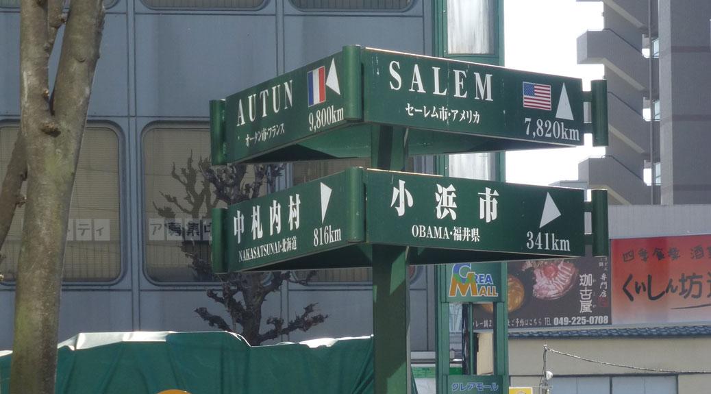 Distance to Salem