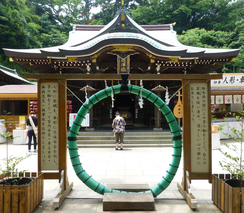 Hetsu-no-miya Shrine