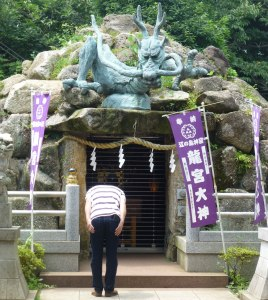 Wadatsunomiya