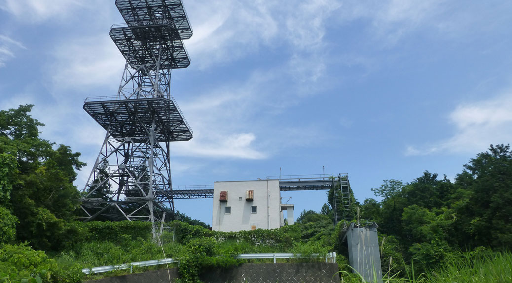 Takasasu summit