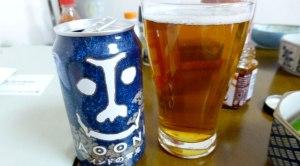 Yo-Ho Brewing Aooni IPA