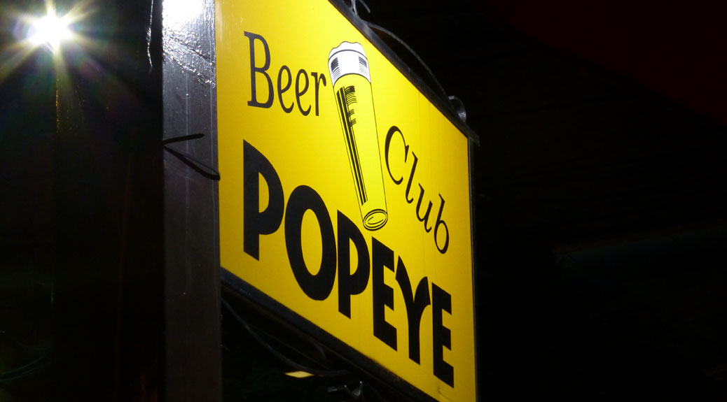 Popeye Beer Club
