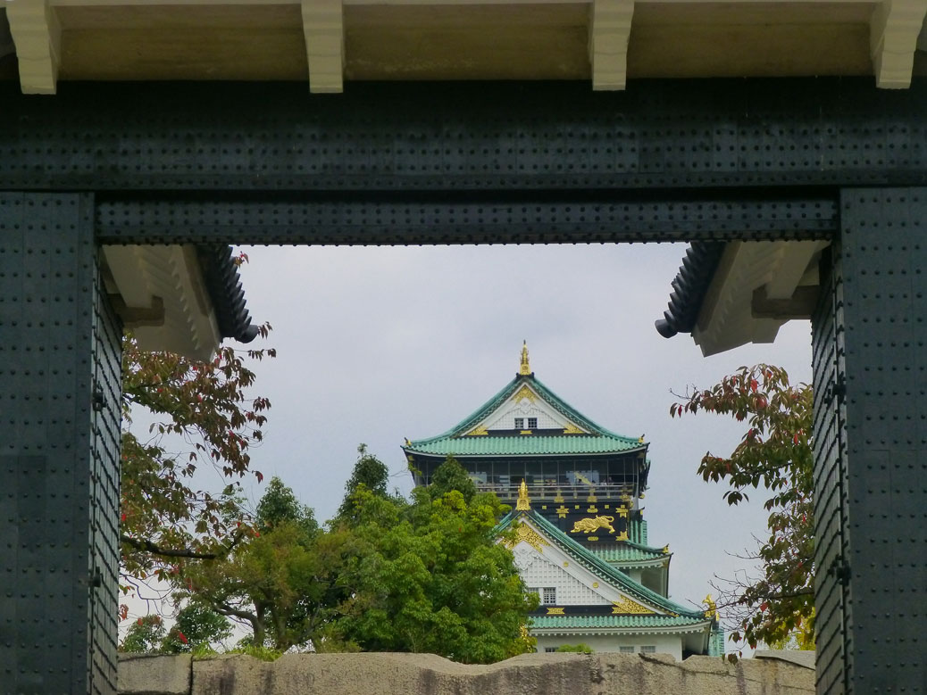 First Look at Osaka Castle