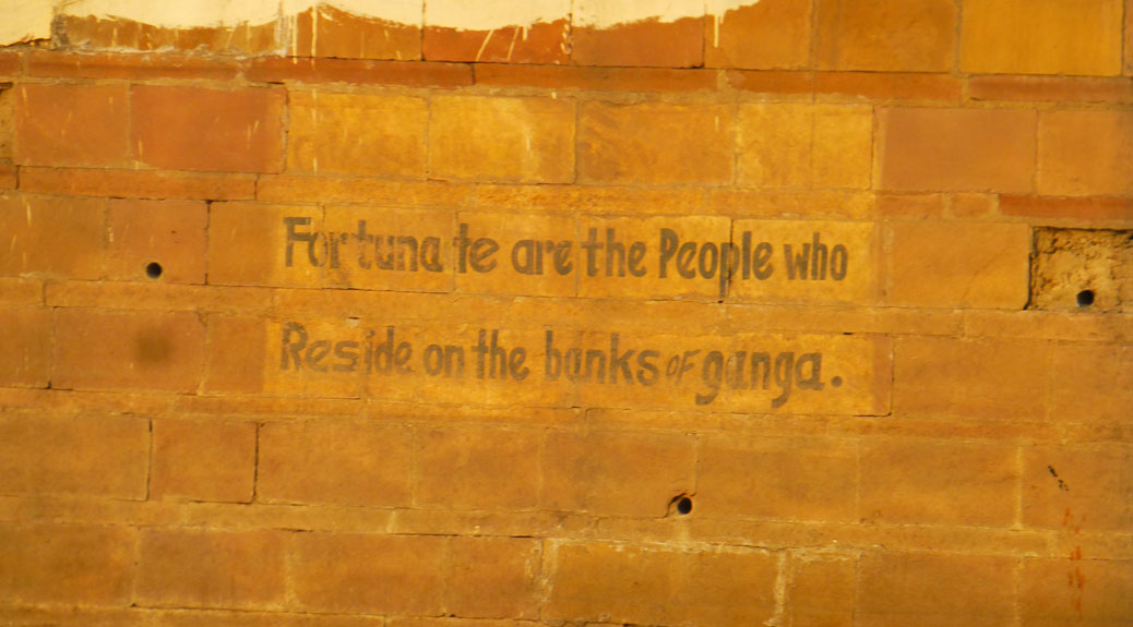 Fortunate are the People who Reside on the banks of the Ganga