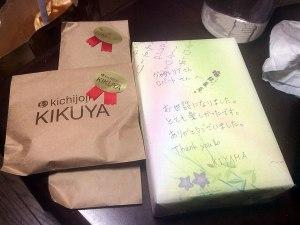 Going-Away Gift