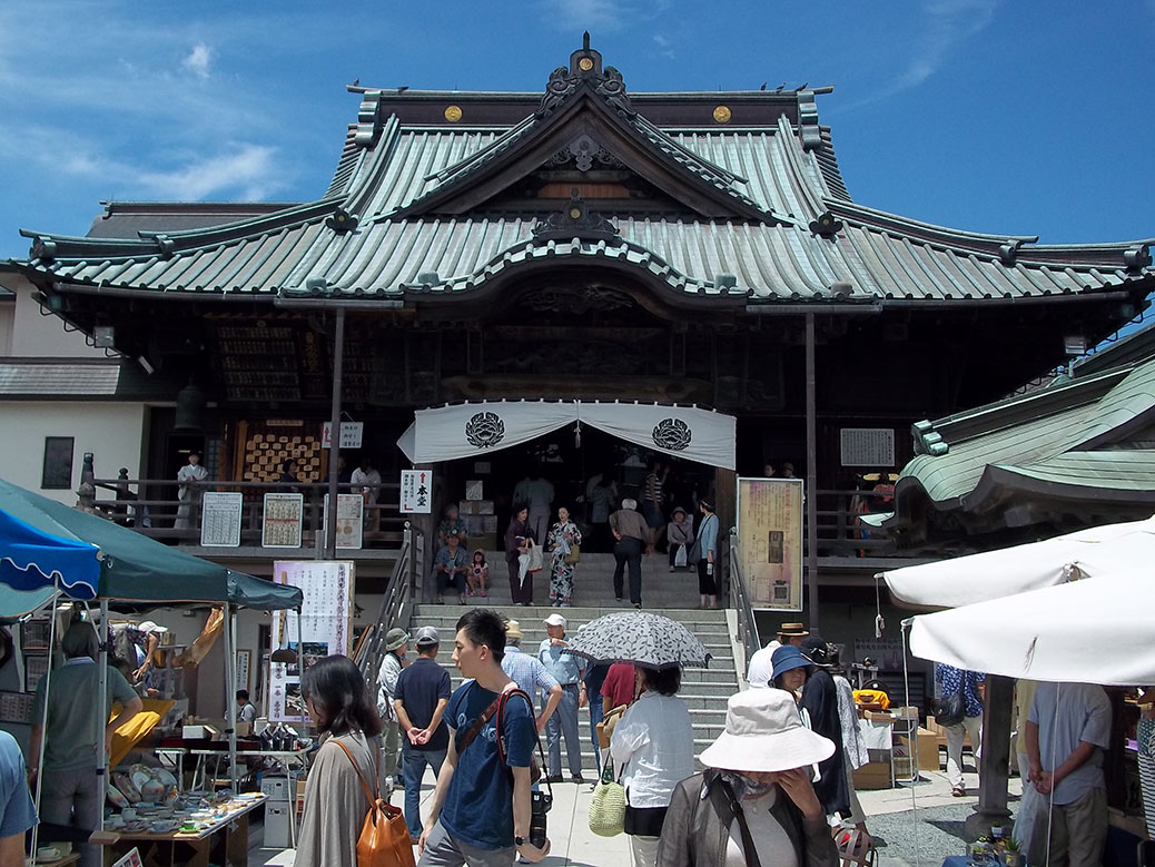 Kawagoe Shrine Sale