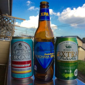 OH! LA! HO's Captain Crow, Sankt Gallen's Yokohama XPA and Ginga Kogen's Extra Pale Ale