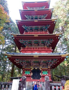 The five-storied pagoda at Tōshō-gū Shrine. Each layer represents a different natural element—earth, water, fire, wind and void from bottom to top. A pillar in the center, common in pagoda architecture, is credited for the reason pagodas rarely collapse in earthquakes.