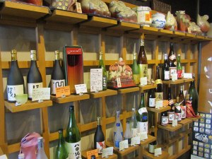 The vast selection of sake at Sanyotsuru, a brewery that has been operating for more than 100 years