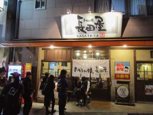 The line outside Nagata-ya. A good rule of thumb in Japan: if you see a line, get in it!