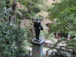 A statue of Heihachirō Tōgō looks down over the park named for him. Tōgō is one of Japan's greatest naval heroes.