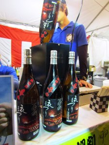 Special Chichibu Yomatsuri sake with one bottle already in the sake-dispensing machine
