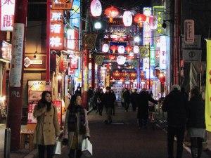 The colorful streets of Yokohama's Chinatown