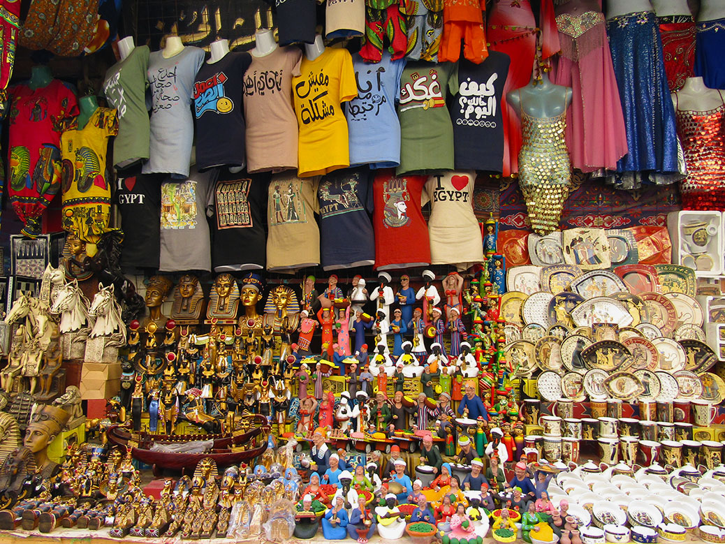 T-shirts, belly dancing gear and figurines.