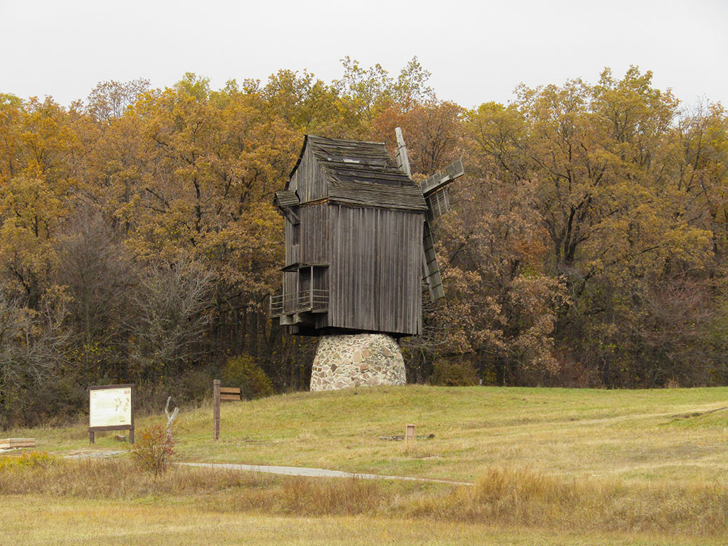 "This windmill reminded me of the story ""Baba Yaga,"" a Slavic folktale about a witch who lives in a chicken-legged hut."