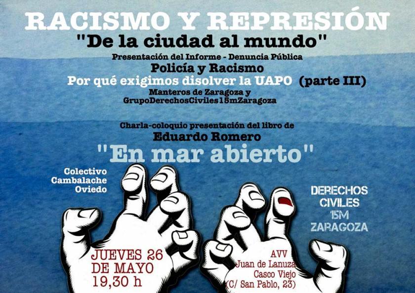 Racismo y Represión. #UAPODISOLUCIÓN