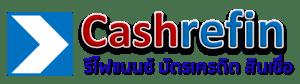 cash_refin_logo