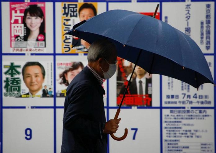 Tokyo election casino Japan integrated resort
