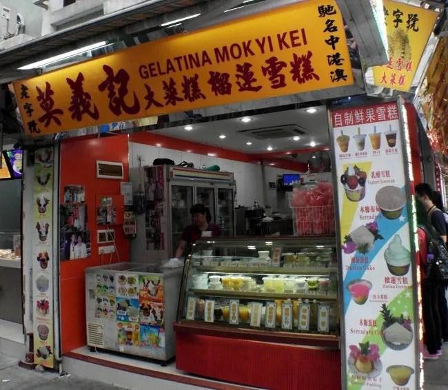 Durian Ice Cream at Gelatina Mok Yi Kei